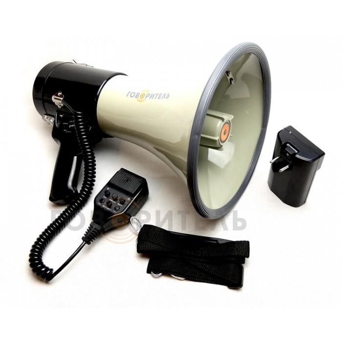 Ручной мегафон РМ-25СПА с записью и плеером