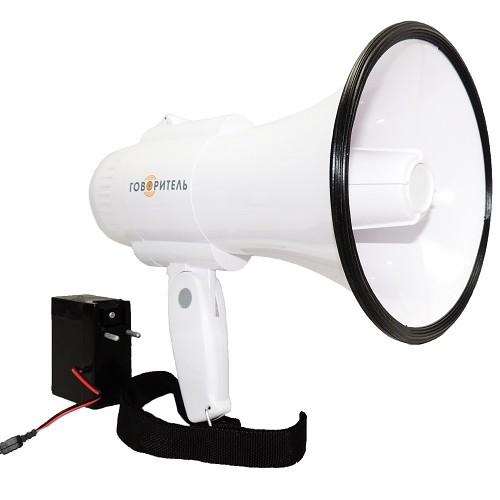 Электромегафон РМ-14СЗ с записью до 2 минут сиреной речь аккумулятор
