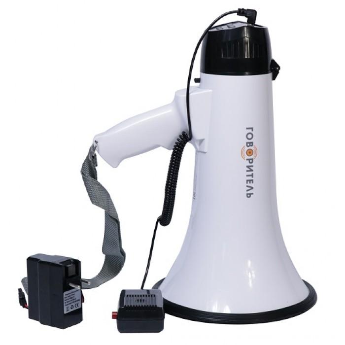Ручной мегафон PM-20C3A с аккумулятором