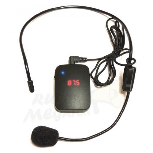 FM передатчик беспроводной с головным микрофоном