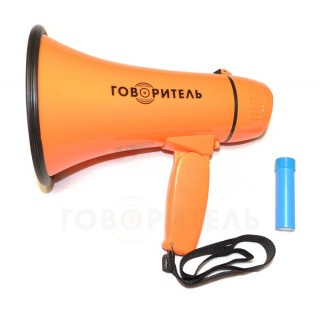 Мегафон ручной РМ-10СЗ оранжевый с аккумулятором