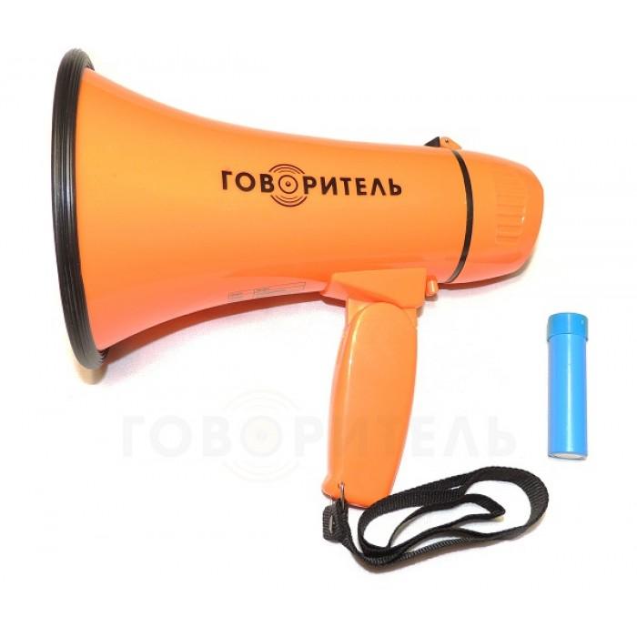 Купить электромегафон РМ-10СЗ оранжевый и аккумулятор в Интернет-магазине Кладок.ру