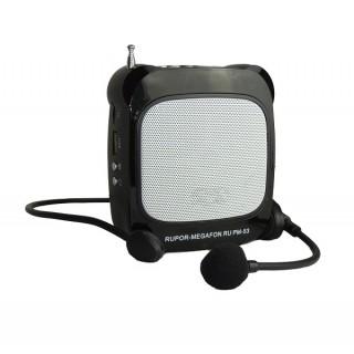 Усилитель голоса для промоутера РМ-53 с аккумулятором, записью, МП3 плеером