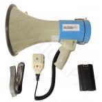 Матюгальник PM-25СЗА длительная запись, аккумулятор
