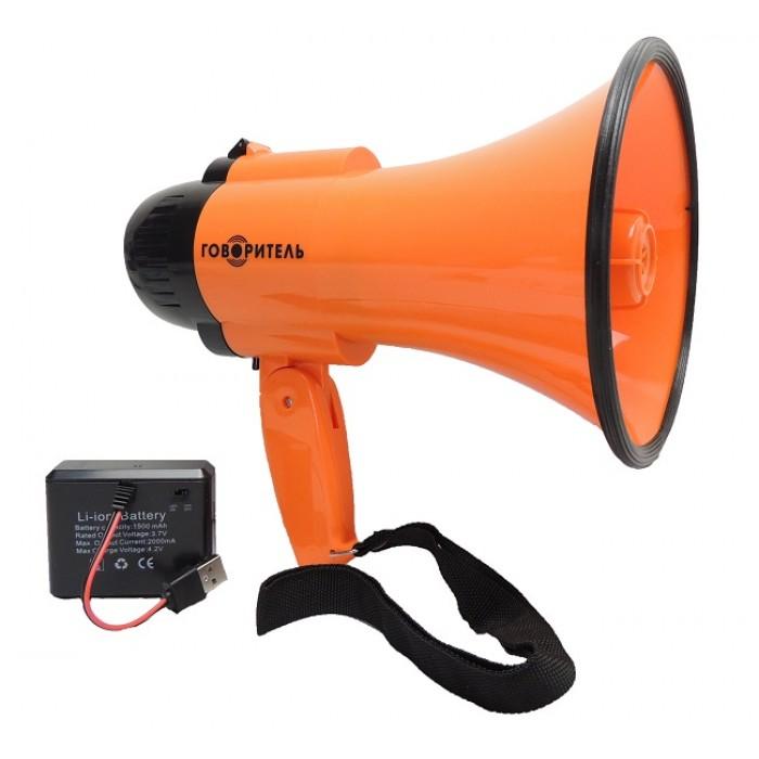 Купить Электромегафон с плеером ручной 14СЗП в Интернет-магазине Кладок.ру