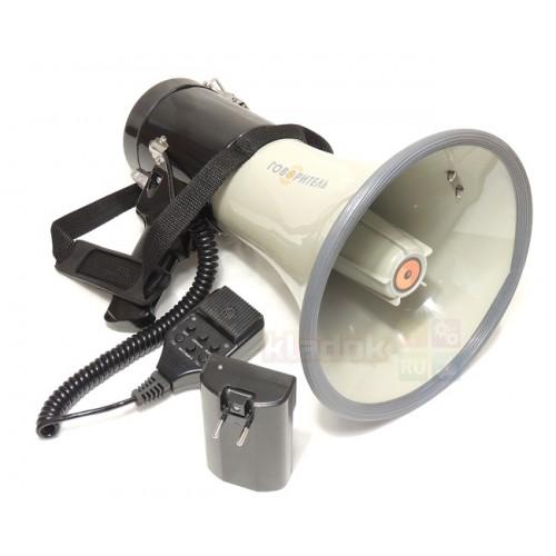 Электромегафон PM-25СЗА речь, сирена, запись 2 минуты, аккумулятор