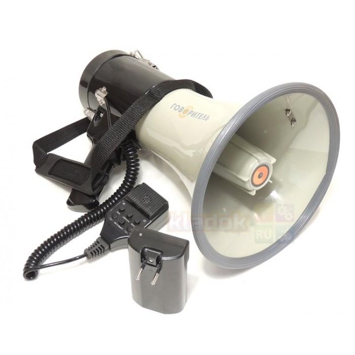 Ручной мегафон РМ-25СЗА с аккумулятором